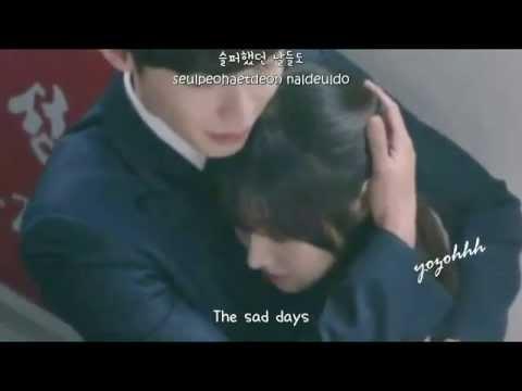 Minah (Girl's Day) - You And I (니가내가) FMV (Doctor Stranger OST)[ENGSUB + Romanization + Hangul]