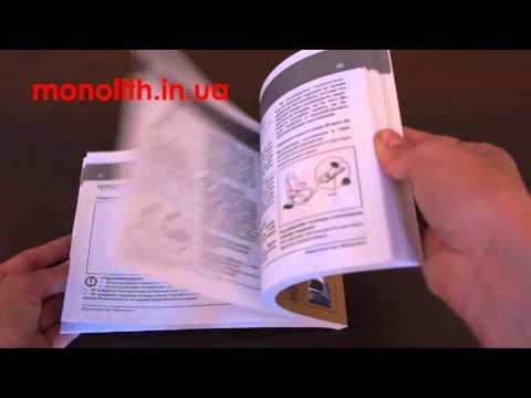 Видео Инструкция ремонту оборудования