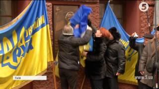 Відкриття меморіальної дошки В'ячеславу Чорноволу
