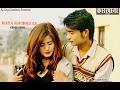 MAYA LE BOLEKO - Nepali Movie KARKHANA   Cover Song by Rj Grg Mp3