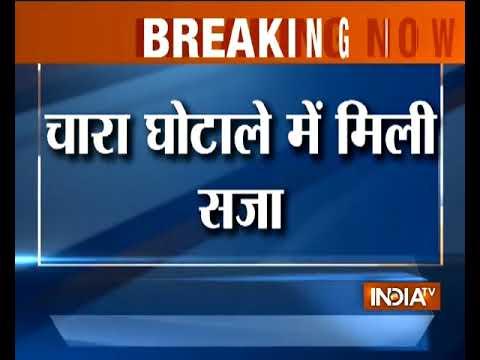 Lalu Prasad Yadav Sentenced To 3.5 Years In Jail In Fodder Scam Case