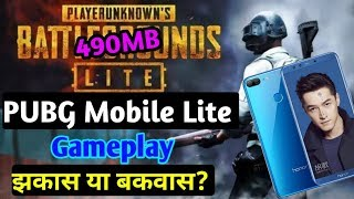 PUBG Lite Game Play On Honor 9 Lite | New Features Added Or Removed In PUBG Lite?