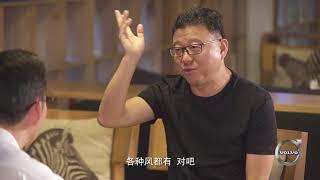 吴晓波专访网易公司创始人 丁磊《十年二十人》