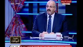 مفاجاة| الإعلامي سيد يكشف طريقة مرتضى منصور في إظهار براءته في قضية