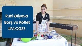 Ruhi Əliyeva & Borş və Kotlet  #VLOG23