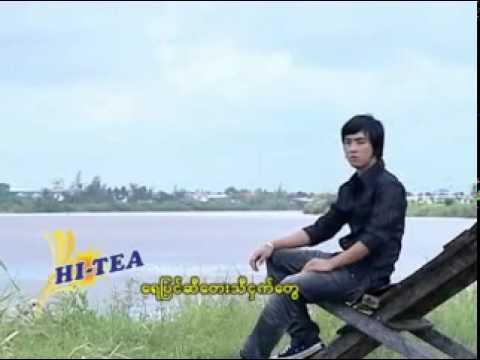 Myanmar song, Irrawaddy River, Pai Thet Kyaw.flv