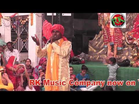 या भी खुब रही/मदन भारद्वाज/ रईया जागरण/RK Music Company/ 9315624265