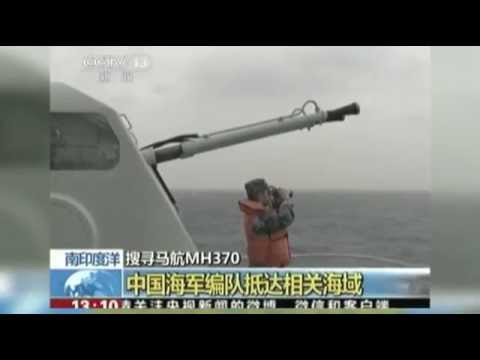 Full Search for Flight 370 Resumes