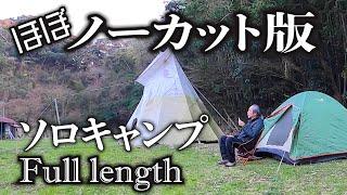 人間椅子の和嶋慎治(Vocal&Guitar)がYouTubeチャンネルを開設。チャンネル登録宜しくお願いします。 3/7から全4回に渡って公開した、千葉県「実谷...