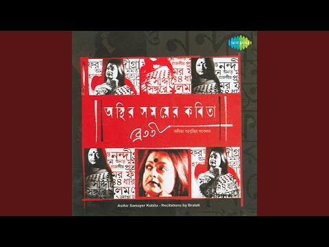 Adbhut Andhar Ek