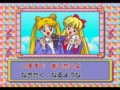 Sega Pico Music - Moonlight Densetsu | ムーンライト伝説 (Minna de Karaoke!)