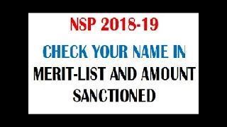 How to check your name in merit list and amount sanctioned on NSP 2...