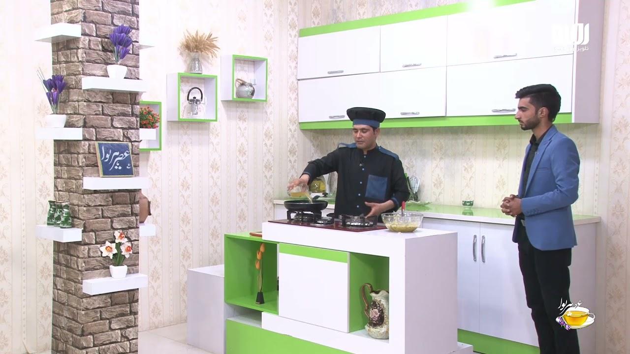 عصرهریوا   آموزش آشپزی، طرز تهیه کوکو کچالو