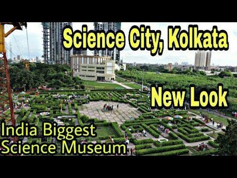 SCIENCE CITY, kolkata | New Look | u won't belive its science city kolkata