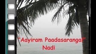 Aayiram Paadasarangal (with lyrics)