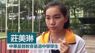 Publication Date: 2019-02-22 | Video Title: upower 【學界D3A4田徑】女子100米欄預賽得第一興