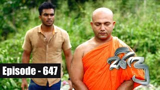 Sidu | Episode 647 29th January 2019 Thumbnail