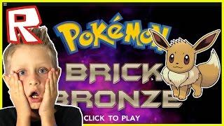 Pokemon Ziegel Bronze | Roblox