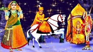ऐसा भजन आपने पहले कभी भी नहीं सुना होगा champe khan hits देवी सिंह भोमिया live