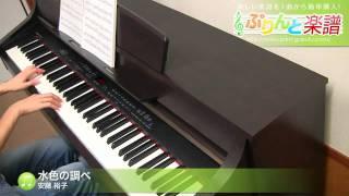 使用した楽譜はコチラ http://www.print-gakufu.com/score/detail/53484...