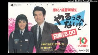 富田靖子「私だけのアンカー」