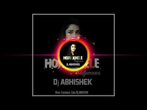 hori-khele-raghuveera(-dj-abhishek)