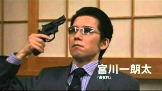 2011年7月16日(土)より池袋シネマ・ロサにて日替わり公開 映画『麻雀...