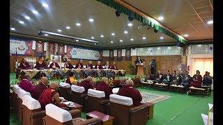 བོད་ཀྱི་བརྙན་འཕྲིན་གྱི་ཉིན་རེའི་གསར་འགྱུར། ༢༠༡༩།༡༡།༢༧ Tibet TV Daily News- Nov 27, 2019