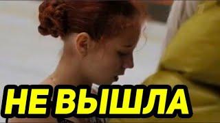 Трусова СНЯЛАСЬ с тренировки Трусова пропустила прокат короткой программы на Гран При Скейт Америка