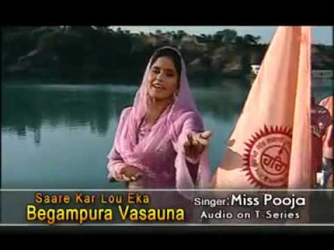 Guru Ravidass Ji - Malka - Saare Kar Lou Eka by Miss Pooja  new 2010