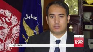 LEMAR News 15 July 2017 / د لمر خبرونه ۱۳۹۵ د چنګاښ ۲۴