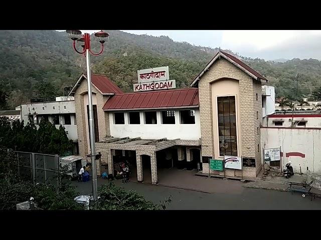 Kathgodam Railway station - ???????? ????? ??????