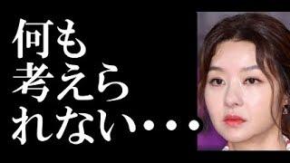 【速報】ソン・ソンミ、夫が刃物で刺され病院へ緊急搬送… ソン・ソンミ 検索動画 8