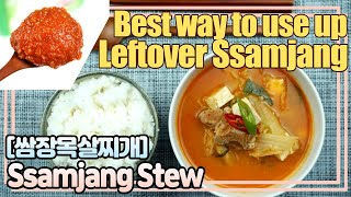 [KFOOD/Eng] Ssamjang Stew with…