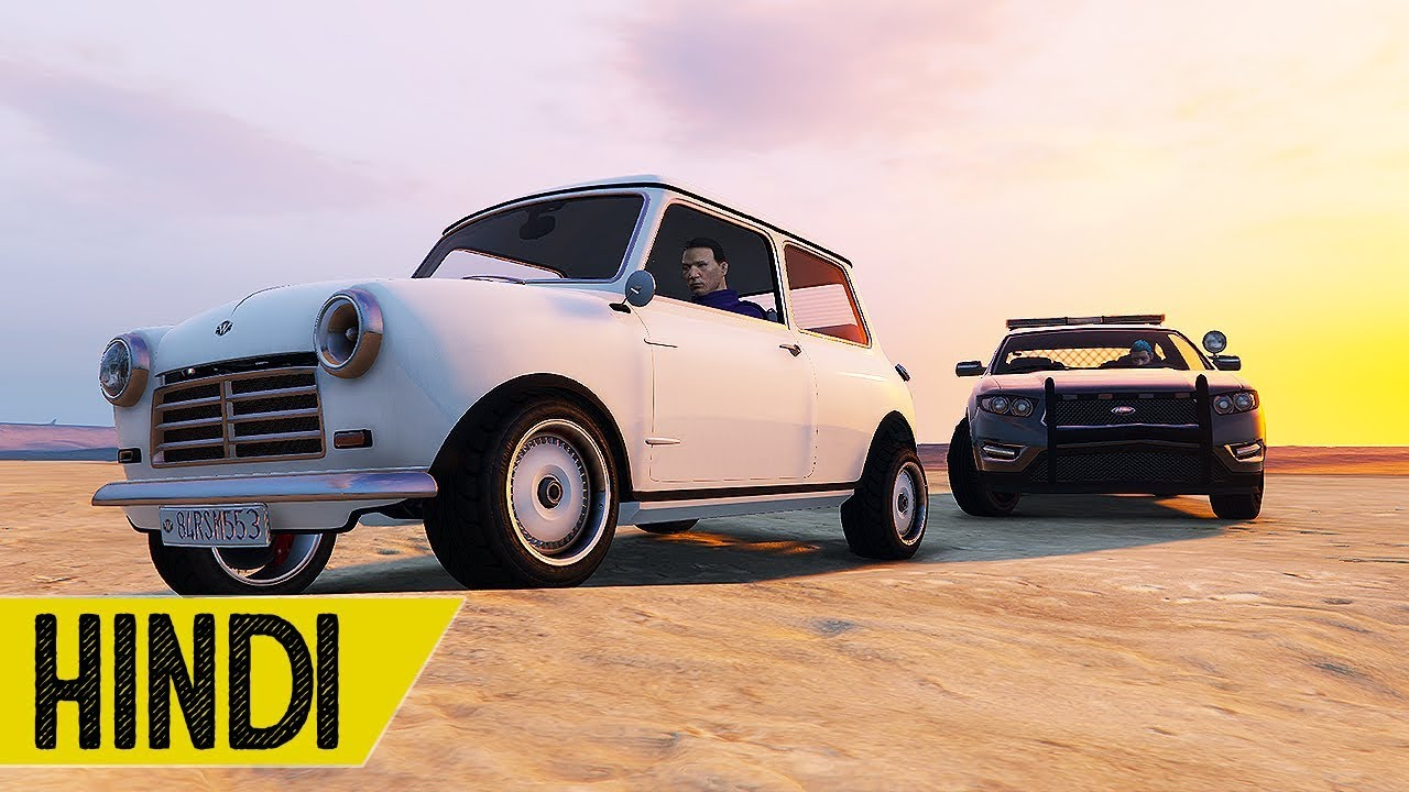 Chor Police Race With Mumbai Gamer | GTA 5 Online