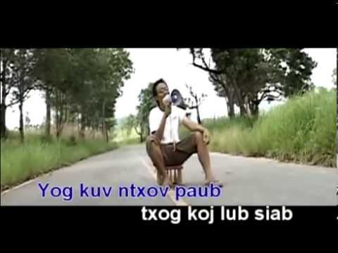 Neeg Siab Phem 8 (Xab Thoj Vol 2) thumbnail
