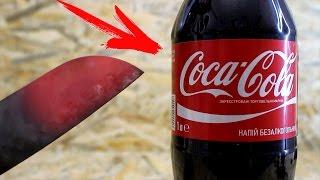 EXPERIMENT Glowing 1000 degree KNIFE VS COCA-COLA