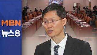 문형배 헌법재판관 후보자