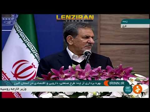 Eshagh Jahangiri  : If we sell oil and mines we can only provide 50 % of current budget