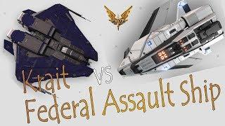 Elite:Dangerous. Krait Mk II vs Federal Assault Ship