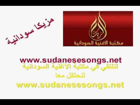 Othman Hussein Sudanese Music