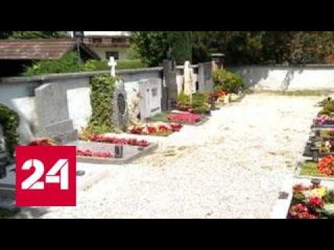 Житель ФРГ возводит памятник военнопленным из СССР