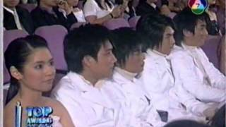[Re-Upload] top awards 2003 1