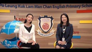 Publication Date: 2021-01-29 | Video Title: 訪問保良局林文燦英文小學校長 Episode 2/5 - S