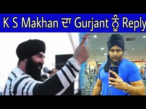 K S Makhan Reply To Gurjant Singh Australia