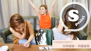 「S.H.E大聲唱巡迴桌遊」,團員團圓來試玩!