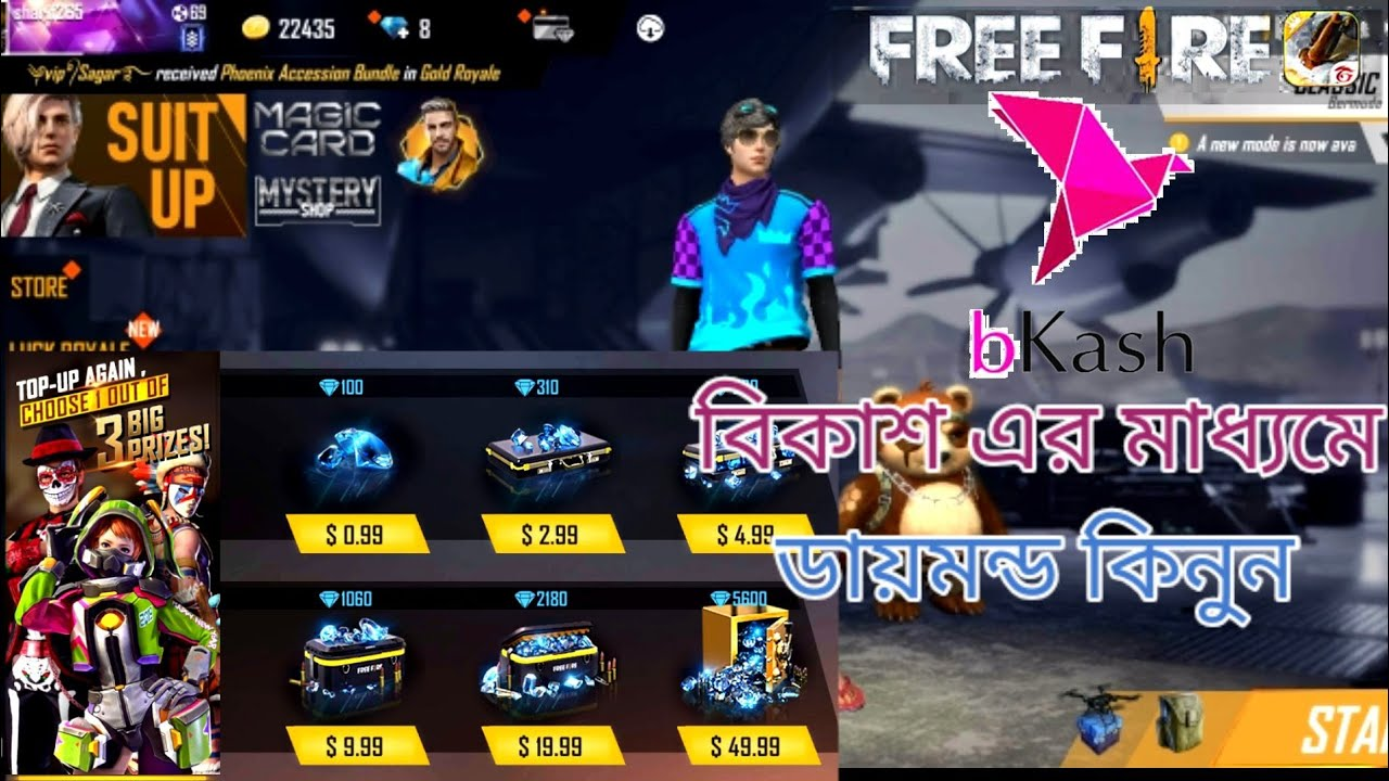 How To Top Up Free Fire Diamond With Bkash Free Fire Diamond Buy In Bkash Gamer Sharif Youtube