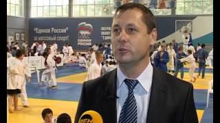 25й турнир по дзюдо памяти героя СССР М.Нагуляна