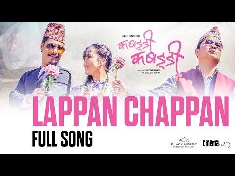 Lappan Chappan (लप्पन छप्पन ) KABADDI KABADDI  HD1080P