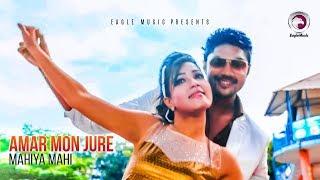 Amar Mon Jure   Bangla Movie Song   Mahiya Mahi   Shahriaz   Ahmmed Humayun   Kona   Romantic Hits